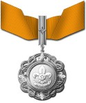 Star to Distinguished Service Silver Medal